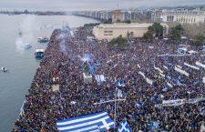 Ανακοίνωση Άρδην*: Όχι στον Ψευδομακεδονισμό των Σκοπίων