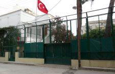 Ν΄ απαντήσουμε απ΄ τη Θράκη στα τούρκικα νταηλίκια
