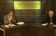 Ο Γ. Καραμπελιάς συνομιλεί με τον Θ. Ρουσόπουλο με θέμα: «Ο Παναγιώτης Κονδύλης και η ελληνοτουρκική σύγκρουση». (βίντεο)
