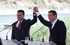 Ντουέτο βαλκανίων από τη Συμφωνική του ΝΑΤΟ