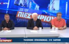 "Kontra Channel: «Η Επόμενη μέρα στην Ιταλία και την Ευρώπη"" (βίντεο)"
