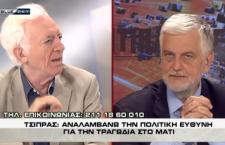 O Γ. Καραμπελιάς στην εκπομπή Αντιπαραθέσεις (βίντεο)