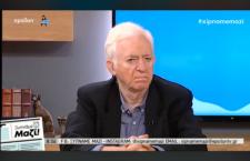 O Γ. Καραμπελιάς στο Epsilon Tv για τις φονικές πυρκαγιές στην Αττική (βίντεο)