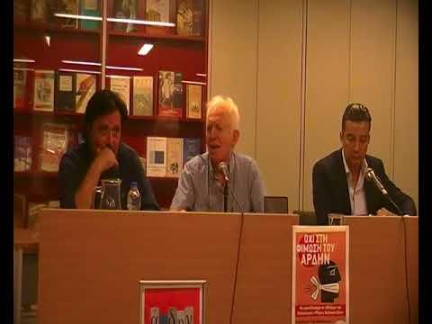 Εκδήλωση Άρδην: «Οι εκλογές στην Τουρκία και οι συνέπειες για την Ελλάδα» (βίντεο)