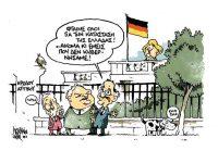 Γερμανία και τοπική αυτοδιοίκηση: Η Ελληνογερμανική Συνεργασία  και ο έλεγχος που ασκεί στην αυτοδιοίκηση