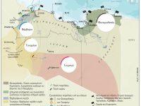 Η αργή αποσύνθεση  της μετακανταφικής Λιβύης: 2011-2014