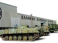 Eθνική αμυντική βιομηχανική στρατηγική