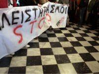 Mπλοκαρίσματα Πλειστηριασμών σε όλη την Ελλάδα: Η γέννηση ενός νέου κινήματος