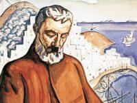 Η υπαρκτική κατάφαση του παραδοσιακού λαϊκού πολιτισμού:Ένα λαογραφικό σχόλιο στο διήγημα του Αλέξανδρου Παπαδιαμάντη «Φώτα ολόφωτα»