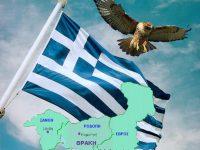 Η Θράκη, μία άλλη Κύπρος;