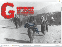 H γενοκτονία του ποντιακού Eλληνισμού και τα πατριωτικά καθήκοντα