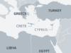Ελλάδα – Τουρκία, Έβρος: Υποστήριξη των ΗΠΑ που όμως ικανοποιεί… τους Τούρκους!