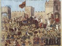 Η άλωση της Κωνσταντινουπόλεως, του Στ. Ράνσιμαν