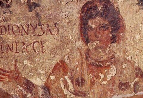 Κατεβάστε το ΔΩΡΕΑΝ E-Book: Ελληνισμός, Ρώμη και Χριστιανισμός