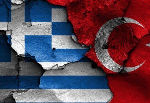 Τί γίνεται με την Τουρκία;