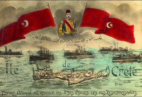 """Αυστραλιανό τουριστικό γραφείο υπόσχεται διακοπές στην """"Οθωμανική Κρήτη""""!"""
