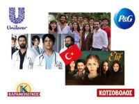 Τουρκοσειρές: Ελλάδα & Τουρκία σε επικίνδυνη καμπή αλλά κάποιοι βλέπουν ακόμα Αλί, Αρζού και … Σανέμ!