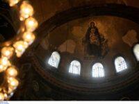 Η ανέγερση της Αγίας Σοφίας και η συνέχεια του Ελληνισμού
