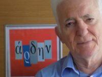 Γ. Καραμπελιάς: Ο Ελληνισμός παίζει τα ρέστα του! Ήρθε η ώρα να αναδυθούν νέες πολιτικές δυνάμεις! (βίντεο)