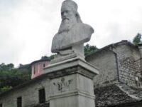 Νεόφυτος Δούκας: ο κληρικός που εξέδωσε πρώτος στην Ελλάδα τον Αριστοφάνη