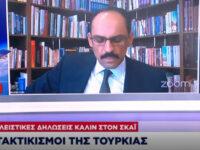 Σκάι: Ελληνοτουρκική προσέγγιση πάση θυσία